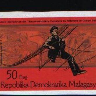 Монтаж телефонной линии   Мадагаскар 1 марка