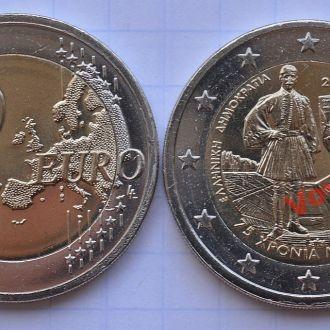 Греция 2 евро Спиридон Луис 2015