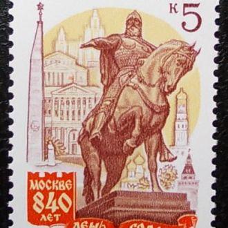 СССР 1987 г. Москва **