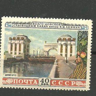 1953  каналволго-дон  253к  MH