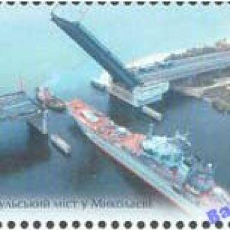 Украина 2004 Ингульский мост г.Николаев
