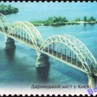 Украина 2004    Дарницкий мост в Киеве