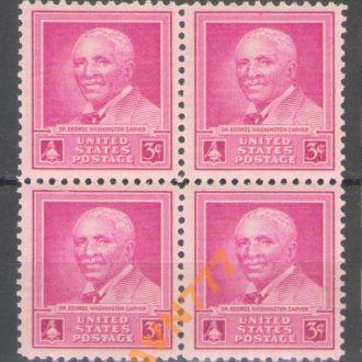 США 1948 Джорж Вашингтон Карвер  ученый кварт MNH