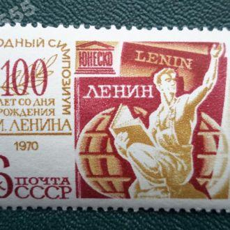 СССР 1970 Симпозиум.Полная серия**