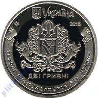 400 років Києво-Могилянська академія 2015 монета 2 грн