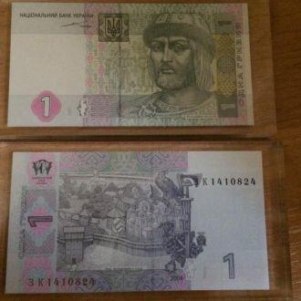 Сувенир з оргстекла с банкнотой 1 грн 2004 г
