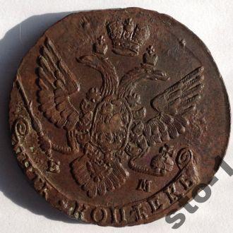 5 копеек 1789 ЕМ Екатерина II Алексеевна сохран