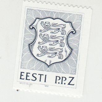 1992 Эстония №197 (Michel) Стандарт PPZ **