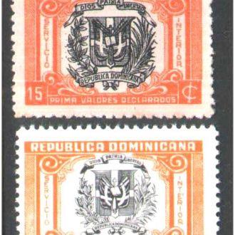 ZM А Доминикана 1952 - 55 г MNH - части серий