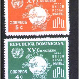 ZM А Доминикана 1964 г MNH 15 конгр. UPU
