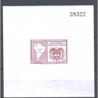 ZM А Колумбия 1988 г  MNH бл+3м - архитектура