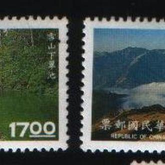 Распродажа Ландшафты горы Тайвань Китай  4 марки