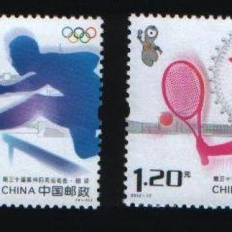 Распродажа Олимпиада Лондон 2012  Китай 4 марки