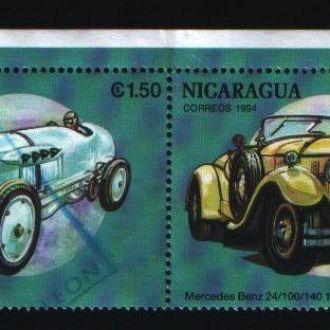 Распродажа Никарагуа Автомобили 4 марки