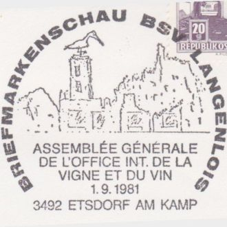 Австрия 1981 ВИНОГРАД ВИНОГРАДАРСТВО ВИНО ВИНОДЕЛИЕ СЪЕЗД ГЕНАССАМБЛЕЯ ETSDORF KAMP СГ