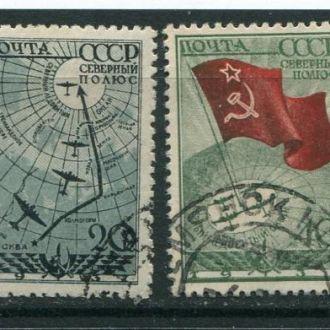СССР 1938 серия гаш.Север. полюс 1