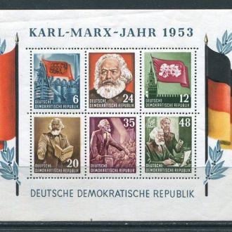 ГДР 1953 год Блок № 8А Карл Маркс