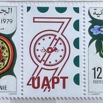 #38 Мавритания 2 марки +купон 1979  г, MNH