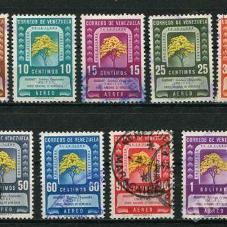 Венесуэла 1950 Серия гашеная АВИА
