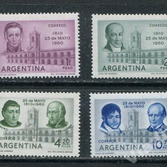 Аргентина 1960 Серия ** Религия Персоналии