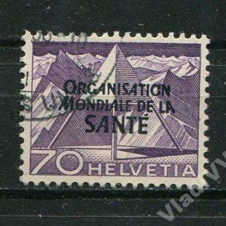 Швейцария 1950 год Гашеная Надпечатка 12 евро