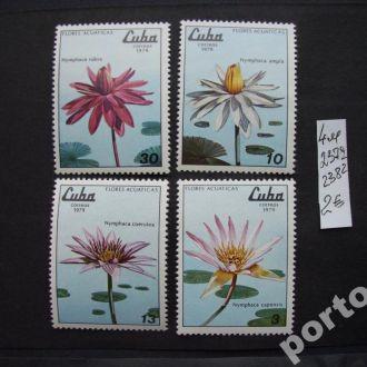 4 марки Куба 1979 цветы н/гаш