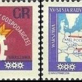 Польша 1961 COMECON карта нефть газ Украина ** о