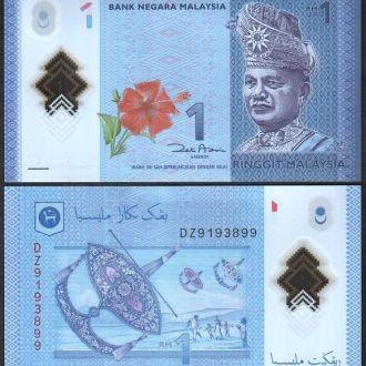 Malaysia / Малайзия - 1 Ringgit 2014 UNC - Миралот
