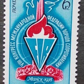 СССР 1978 г. ФИР **