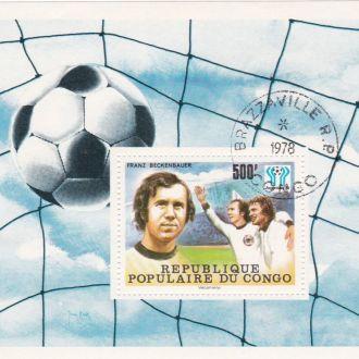 Спорт.Футбол. ЧМ-1978 Аргентина Полн сер. с блоком