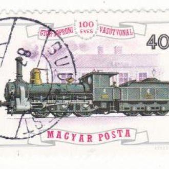 Транспорт. Железнодорожный транспорт.