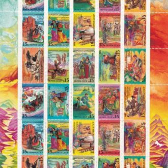 Праздники народов мира Марочный лист чистый
