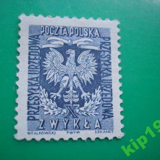 Польша 1954 Служебная **