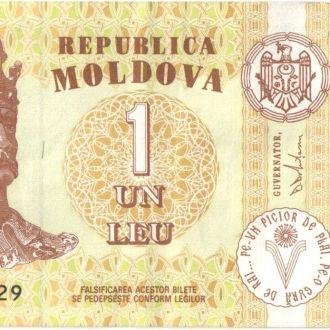 1 ЛЕИ 2013 года, Молдова