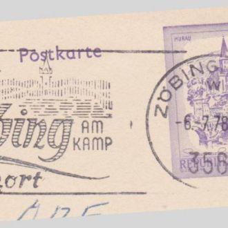 Австрия 1978 ВИНОГРАД ВИНОГРАДАРСТВО ВИНОДЕЛИЕ ВИНО ФЕСТИВАЛЬ WEINORT ЯГОДЫ ЛОЗА ФЛОРА ПК СГ