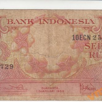 ИНДОНЕЗИЯ 10 рупий 1959 год