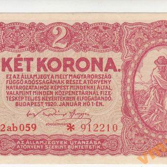 ВЕНГРИЯ 2 короны 1920 г ab со звездочкой СОСТОЯНИЕ