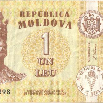 1 ЛЕИ 2006 года, Молдова