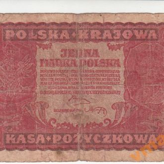 Польша 1 марка 1919 год серия и № 2 мм