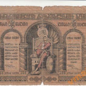 Грузия 500 руб 1919 год с В/З серия однолитерная