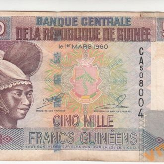 ГВИНЕЯ 5000 франков 1998 год
