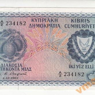 КИПР 250 миллей 1960 год aUNC