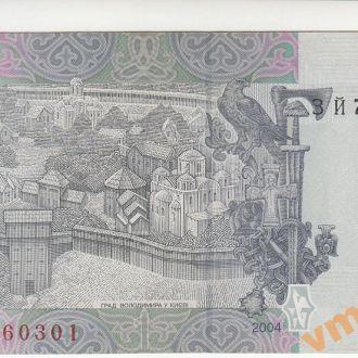 1 гривна 2004 год   Тигипко серия ЗЙ aUNC