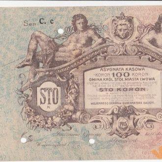 Львов 100 крон 1915 год