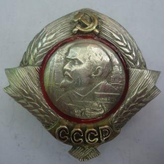 Орден Ленина (треугольник) пробный