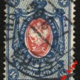 Царская Россия 1902 г. № 71 гаш