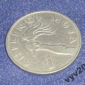 Танзания-1980 г.-1 шиллинг