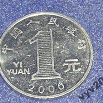 Китай-2006 г.-1 юань