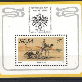 Юго-Западная Африка - 1988 животные почта - Mi. Nr. Bl. 9 **