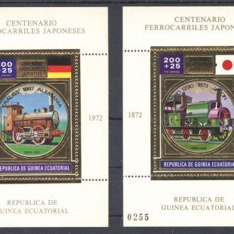 Экваториальная Гвинея - поезда 1972 - Bl. 33-38 **